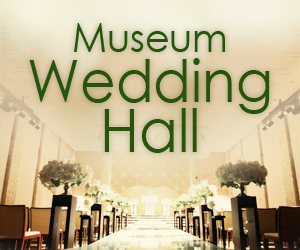 museum wedding hall